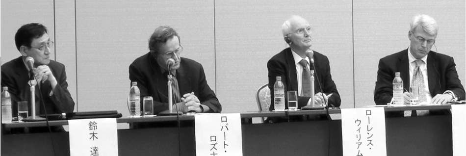 Tatsujiro Suzuki, Robert Rosner, Laurence G. Williams, and Scott D. Sagan