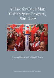 Book Cover: A Place for One's Mat: China's Space Program, 1956–2003
